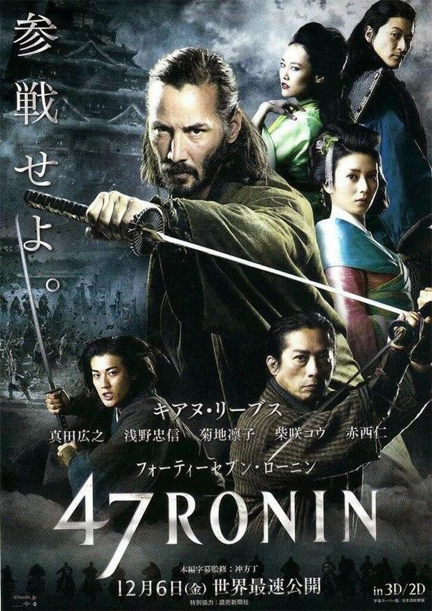 47 Ronin - 47 Lãng Nhân (2013) Poster