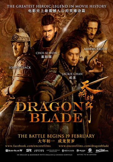 Dragon Blade – Legendado (2015)
