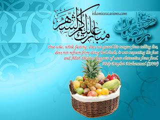 Ramadan Wallpapers Download