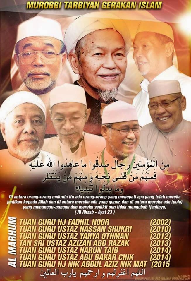MURABBI TARBIYAH GERAKAN ISLAM