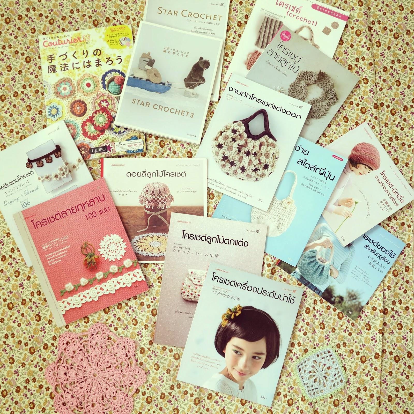 ByHaafner, crochet, Japanese crochet books
