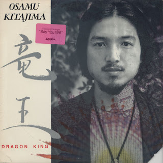 OSAMU KITAJIMA - DRAGON KING (1982)