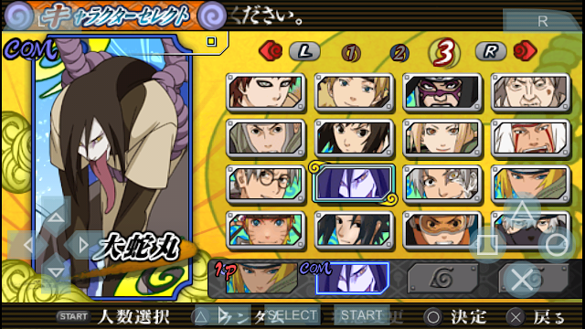 Game Naruto Shippuden Narutimate Accel 3 For Android Apk 2015