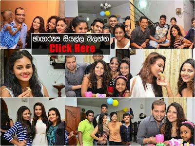 http://www.gossiplanka.mobi/2015/05/lochana-imashi-bday-celebration.html