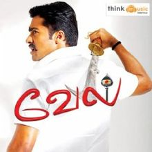 Watch Vel (2007) Tamil Movie Online