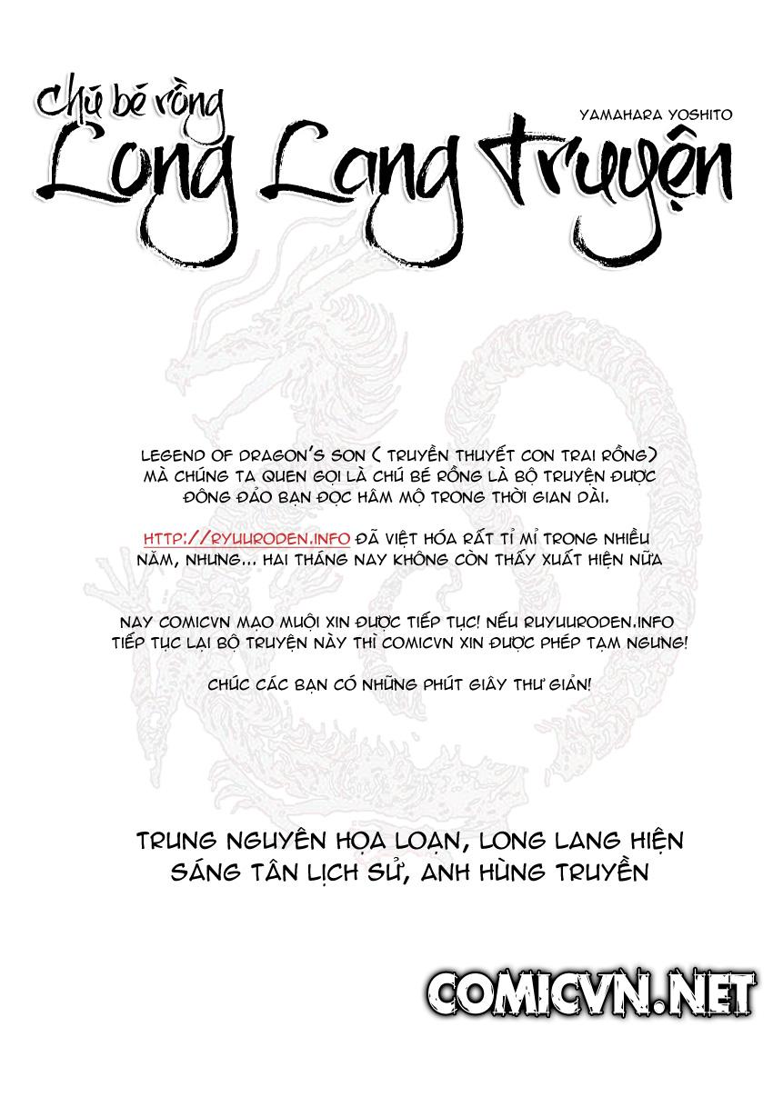 Chú Bé Rồng - Ryuuroden chap 219 - Trang 1