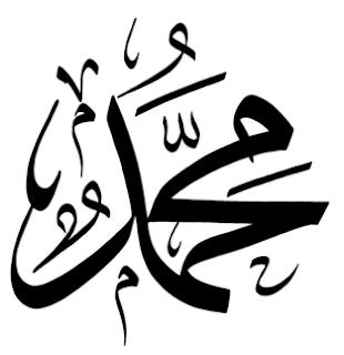 Makna dan Fadilah Maulid Nabi Muhammad Saw
