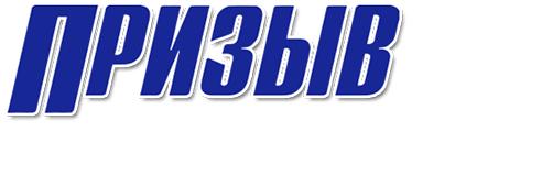Сайт Михайловской газеты