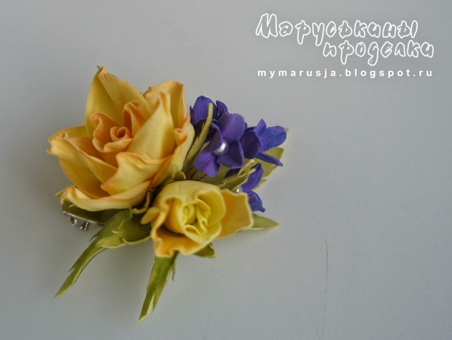 пластичная замша цветы