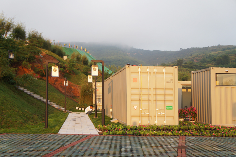 Shipping Container Landscape 818 x 543
