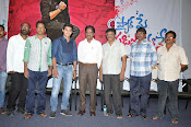 Pyar Mein Padipoyane Trailer Launch-thumbnail-6