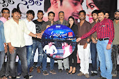 Nuvvala Nenila audio launch-thumbnail-6
