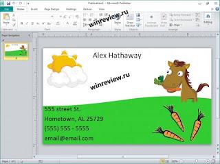 ดาวน์โหลด Microsoft Office 2012