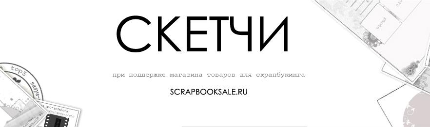 оренбург инстаграм магазин