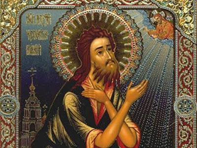Oraciones oraciones a san alejo tattoo design bild