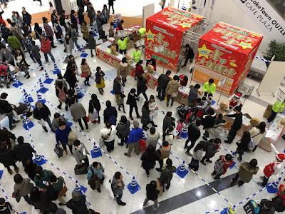 イオンレイクタウンで使用できるお買物券がその場で当たる! 冬の大抽選会