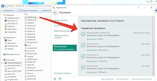 Проверка антивирусом Касперский библиотеки d3dx9_42 dll