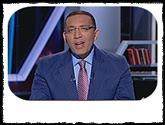 برنامج على هوى مصر مع خالد صلاح حلقة يوم الأربعاء 21-9-2016