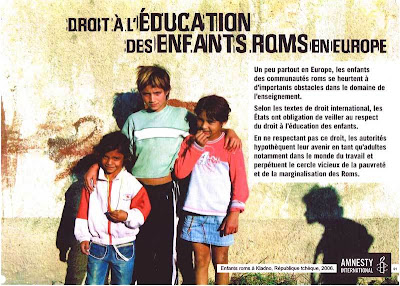 roms-education.jpg