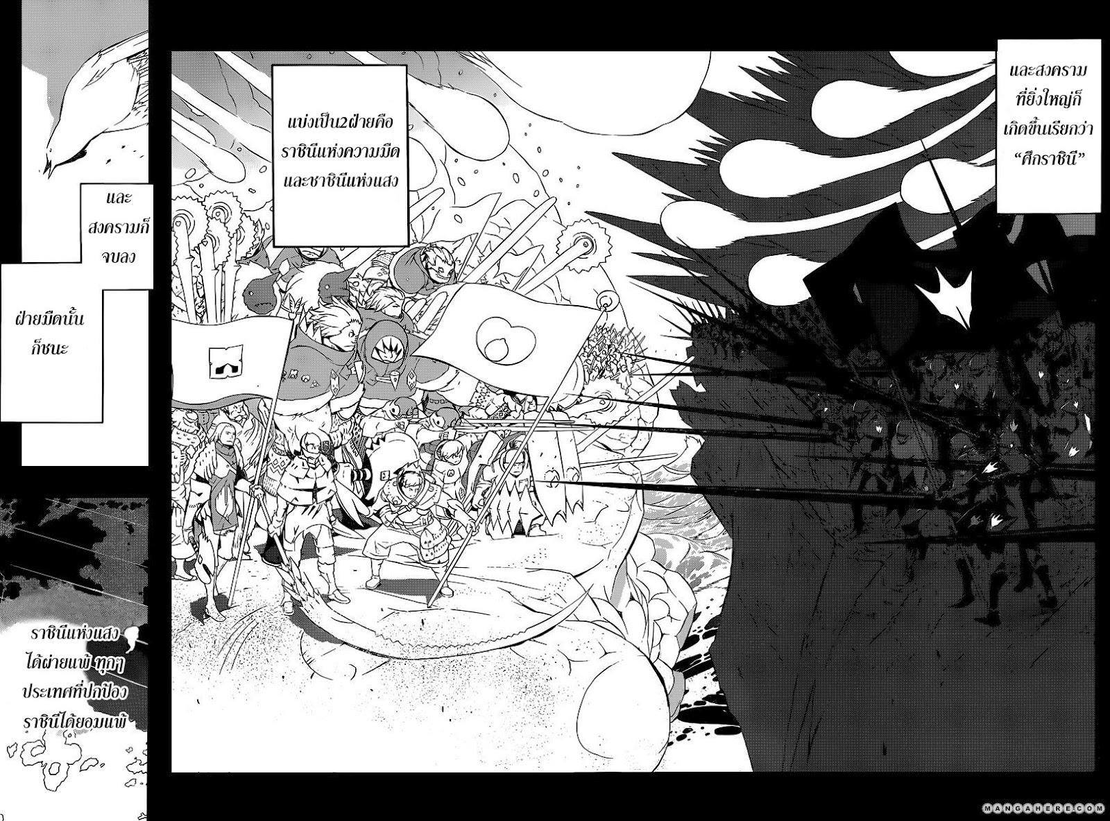 อ่านการ์ตูน Tail star 1 ภาพที่ 7