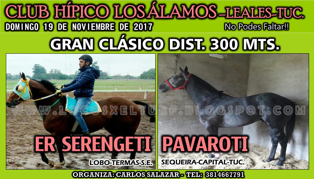 19-11-17-HIP. LOS ALAMOS-CLAS.