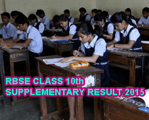 Rajasthan Board Secondary Supplementary Result 2015, RBSE 10th Class Supplementary Exam Results 2015 Announced on 3rd week of August 2015, Rajasthan Board Class 10 Supplemenary Result 2015 Roll Number wise, RBSE Ajmer Secondary Exam Result August 2015, RBSE Class 10 Supply Result 2015