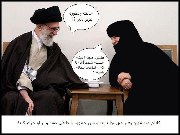 عکس - چرا خامنه ای میخواهد زن احمدی نژاد را طلاق بدهد و بر ...