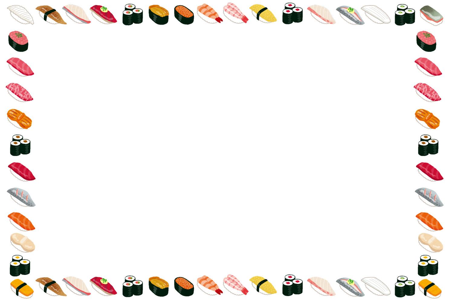 お寿司のイラストフレーム(枠) | かわいいフリー素材集 いらすとや