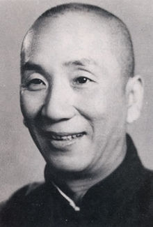 Yip Man|Master of Bruce LEE | ThinGs tO kNow aBout