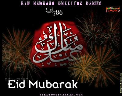 Eid - wallpapers