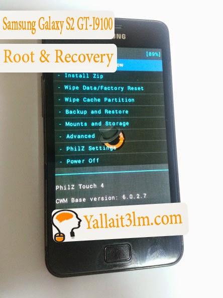 روت وريكفري للهاتف Samsung Galaxy S2 GT-I9100