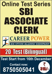 SBI Associate Clerk Test Series