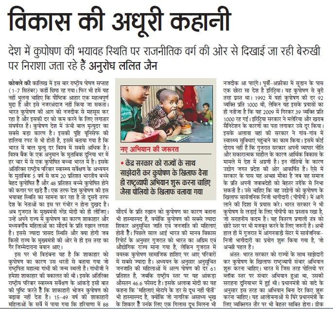 ki kahaniya in hindi land chut ke story free