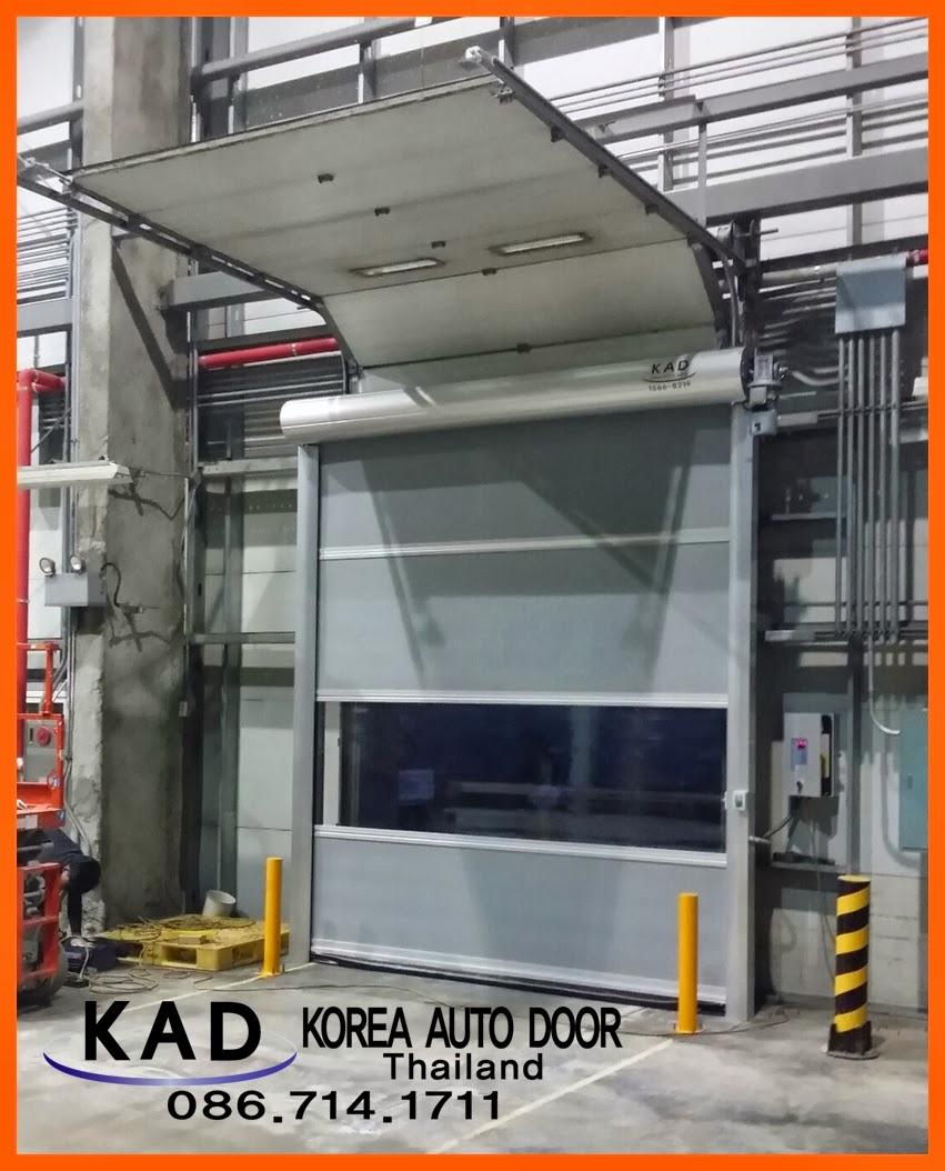 ประตูอุตสาหกรรม, ประตูอัตโนมัติความเร็วสูง(High Speed Door), Overhead Door