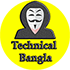 Technical Bangla