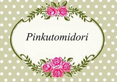 https://www.facebook.com/pinkutomidorishop?fref=ts