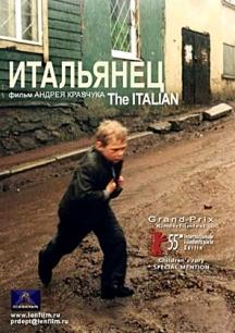 Trẻ Mồ Côi - Italyanets