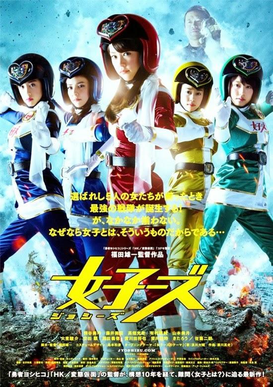 Super Sentai wanita Jyosizu