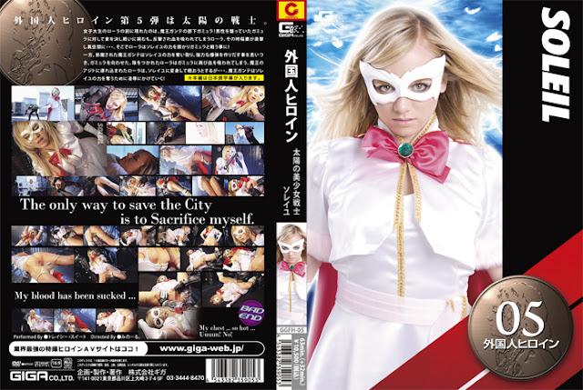 [GGFH 05] Foreign Heroine Beautiful Fighter Soleil%|Rape|Full Uncensored|Censored|Scandal Sex|Incenst|Fetfish|Interacial|Back Men|JavPlus.US