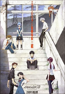 Ver: Evangelion 2.0 You Can (Not) Advance (2009)