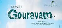 Allu Sirish Gouravam movie First Look Poster1144
