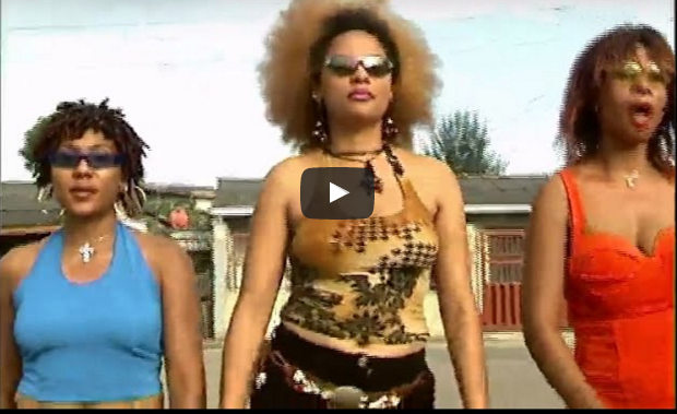 Street Girls Nigerian Movie - A Nollywood Yoruba Film