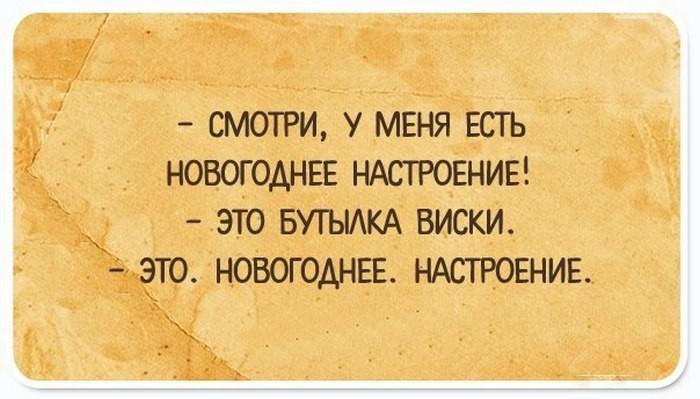 Смешные и философские открытки