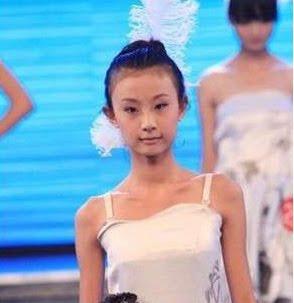 山西 12歲 郭昕 嫩模