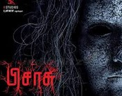 Pisaasu 2014 Tamil Movie Watch Online
