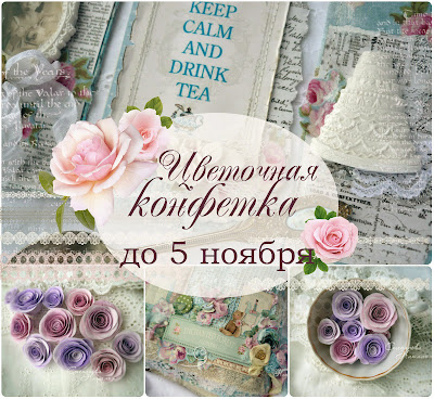http://skazki-nafana.blogspot.ru/2014/10/blog-post.html