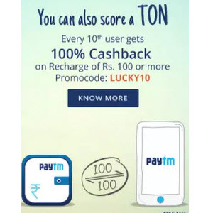 Paytm: Mobile Recharge or Bill Payment 100% cashback every 10 Users BuyToEarn