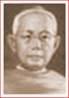 Rufino Cardinal Santos
