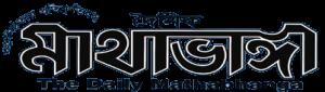 Logo of Daily Mathabhanga
