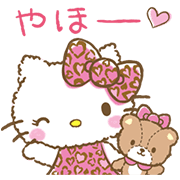 Hello Kitty: Adorable Animations